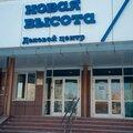 Капитал-Центр, Услуги юристов по регистрации ИП и юридических лиц в Новосибирске