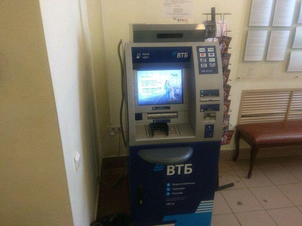 банкомат — ВТБ — Самара, фото №2