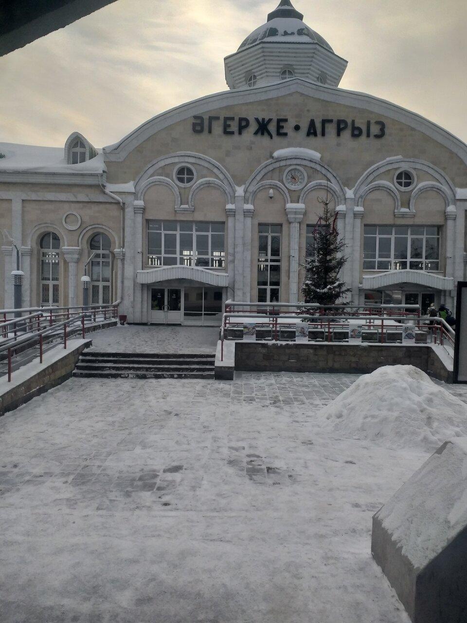 татарстан агрыз фото автор