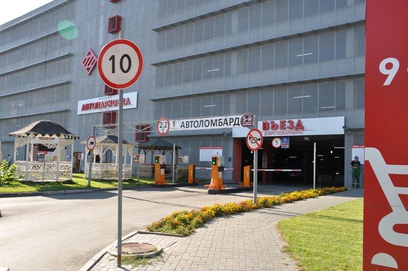 Автоломбард автофинанс москва ул шоссейная д 1б автосалон отзывы
