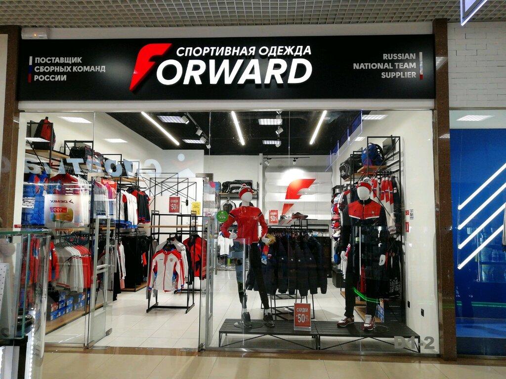 6f1ac075 Forward - спортивная одежда и обувь, Краснодар — отзывы и фото ...