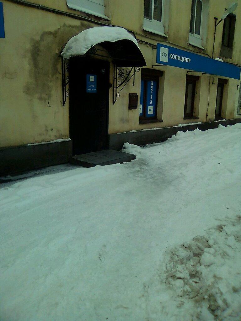 копировальный центр — OQ Копицентр — Санкт-Петербург, фото №5