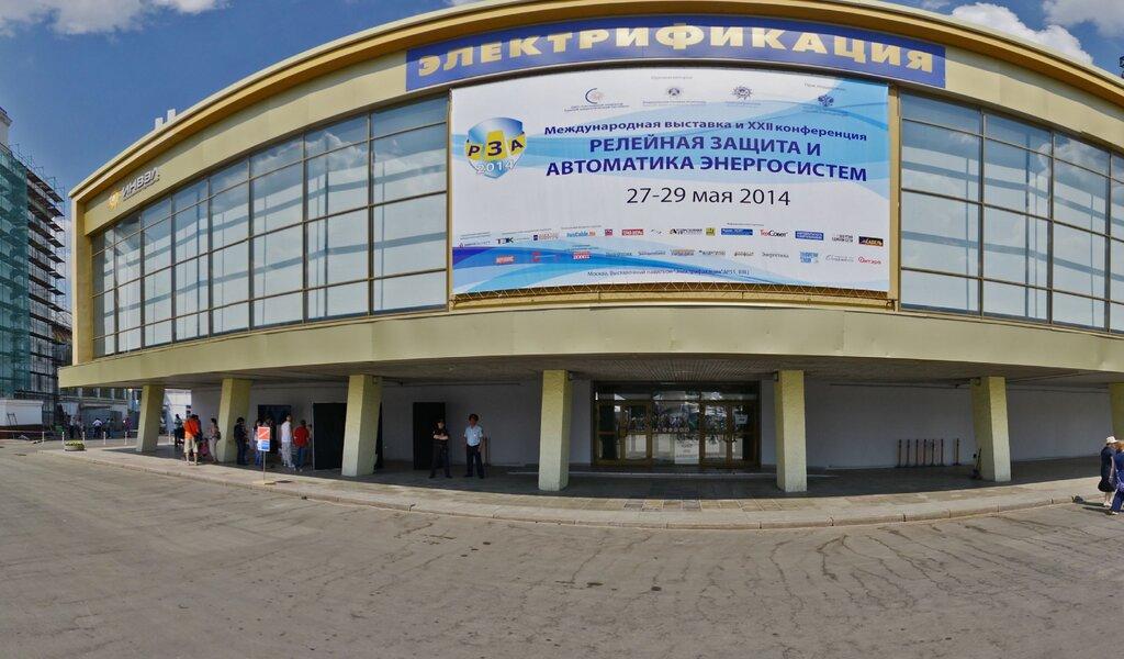 Панорама музей — Музей Иллюзий — Москва, фото №1