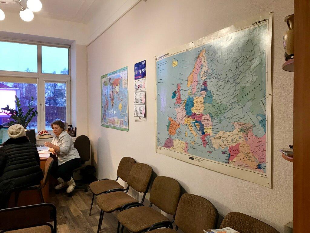 турагентство — Турагентство Марии Колесниковой — Архангельск, фото №1