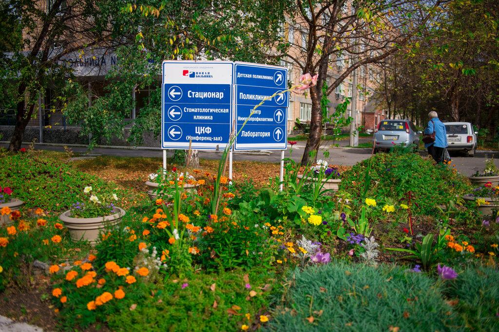 медцентр, клиника — Новая больница, стационар — Екатеринбург, фото №8