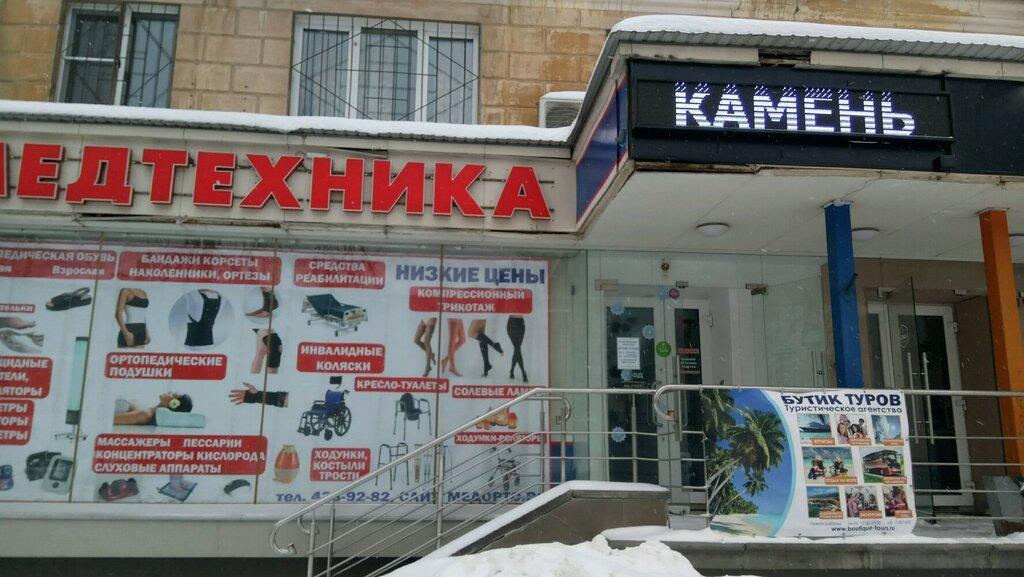 Медтехника массажеры нижний новгород купить массажер ксиоми