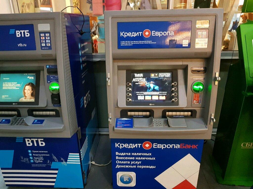 банкомат кредит европа банк в ногинске адрес