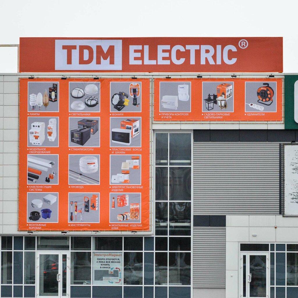электромонтажные и электроустановочные изделия — ТДМ Электромаркет — Минская область, фото №2