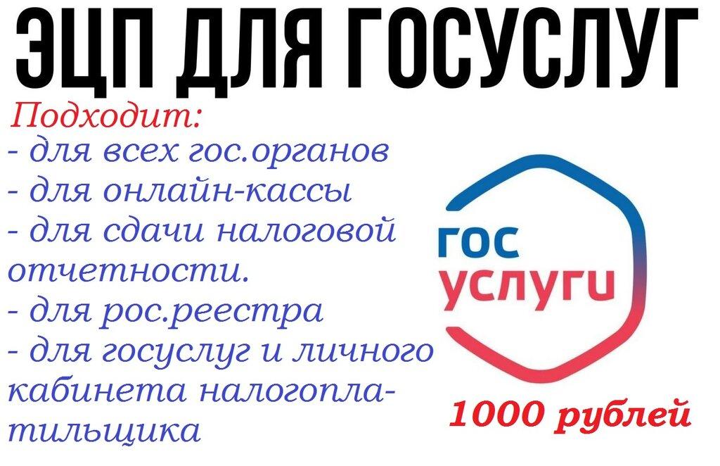 вестник государственной регистрации ликвидация ип
