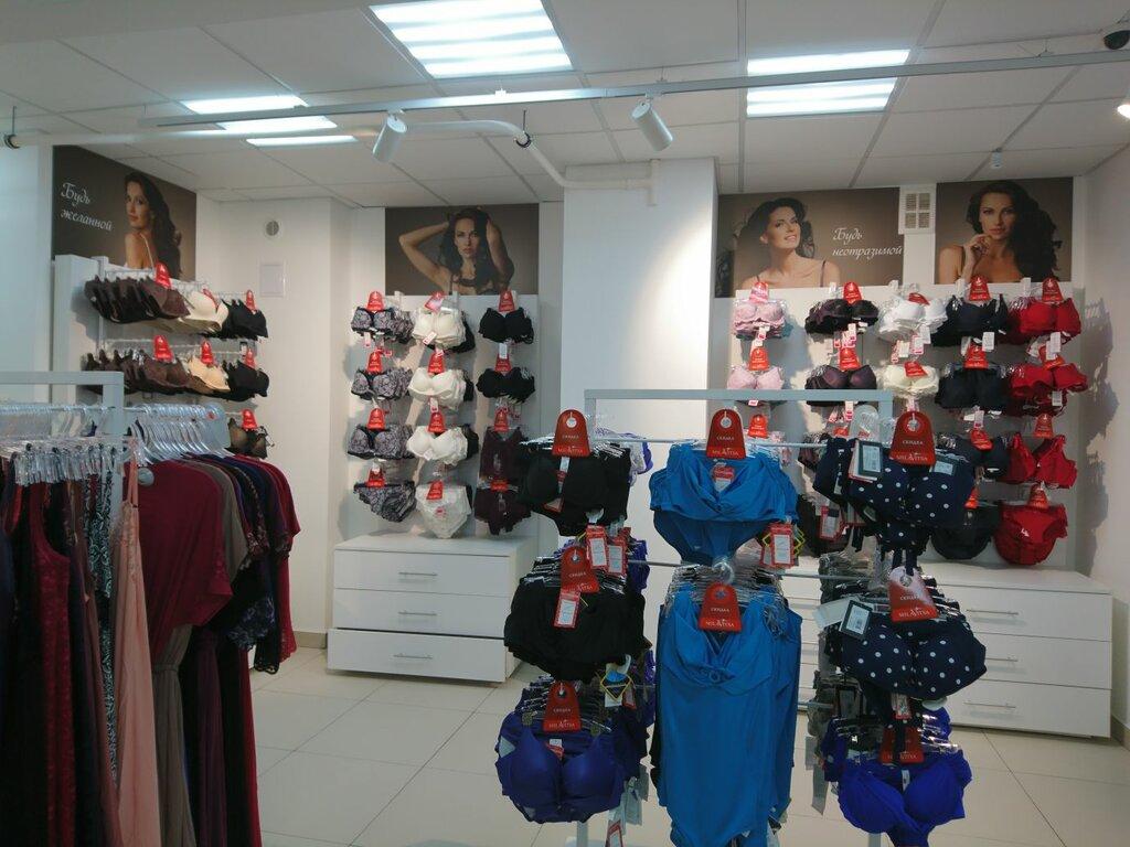 магазин белья и купальников — Милавица — Электросталь, фото №7