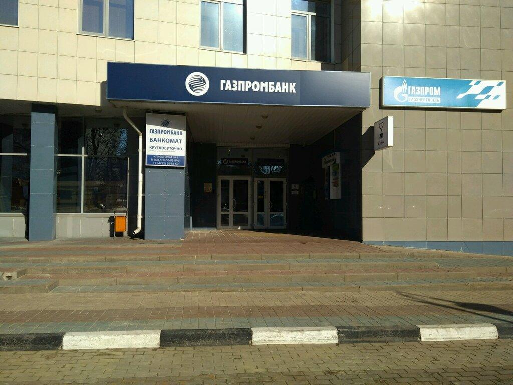 банк хоме кредит телефон оператора