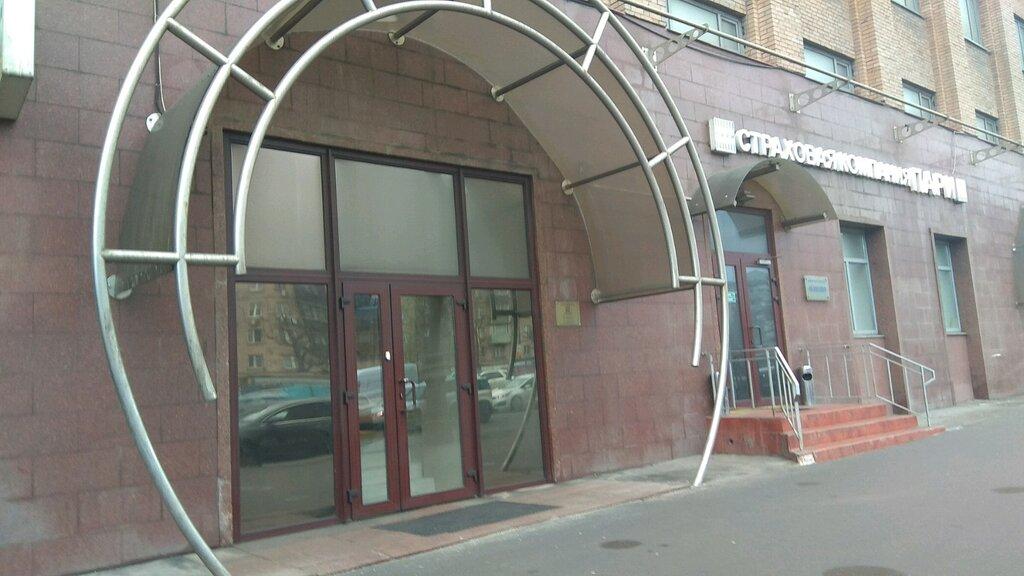 страховая компания — Пари — Москва, фото №4