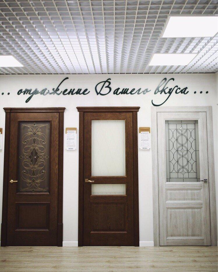 интернет-магазин — Центр-Дверь — Москва, фото №1