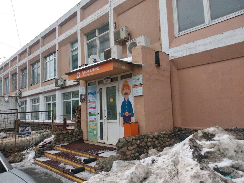строительная компания — БаниДома — Москва, фото №7