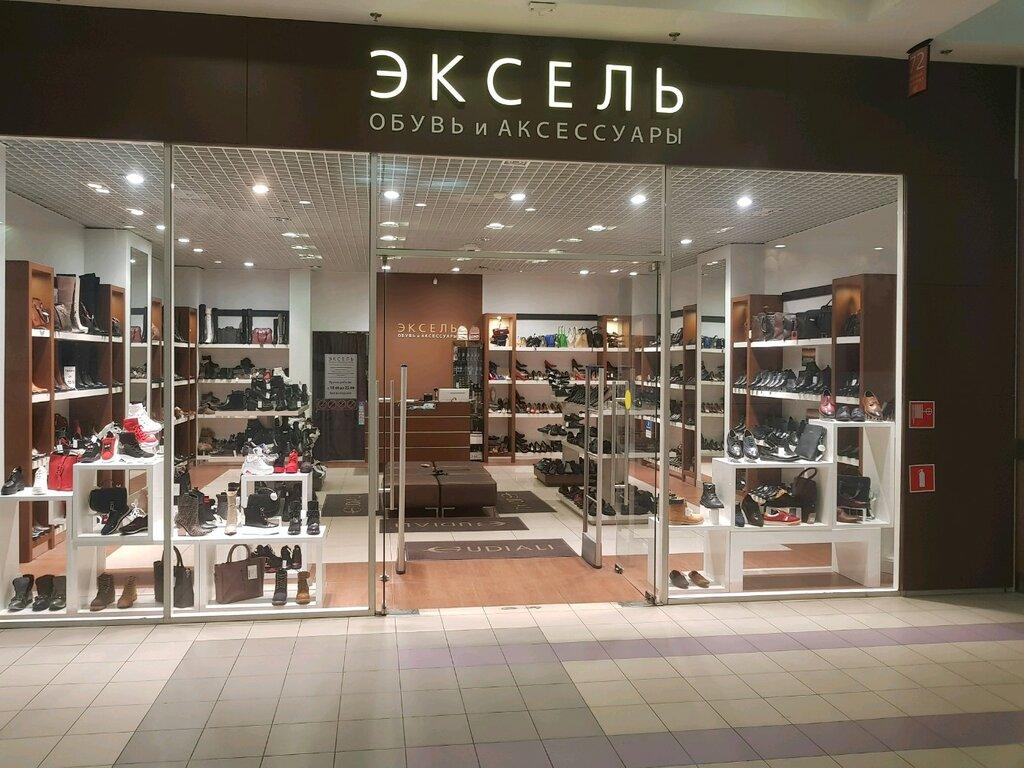 Эксель Магазин Обуви Официальный Сайт