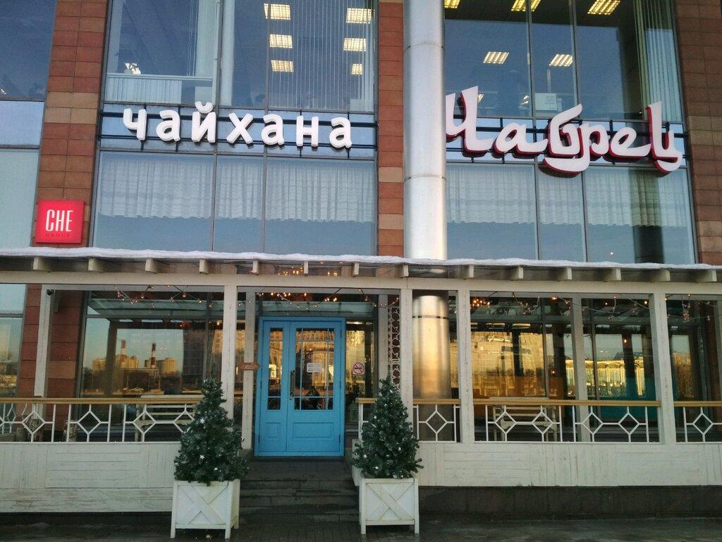 ресторан — Чабрец — Санкт-Петербург, фото №2