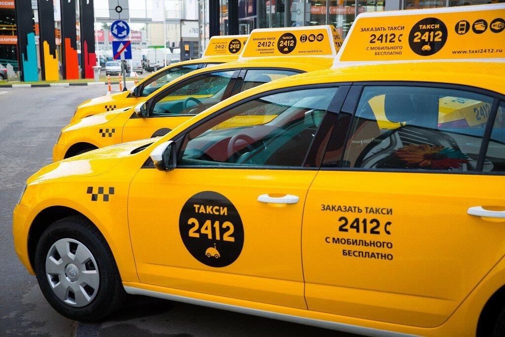 Гет такси заказать онлайн москва