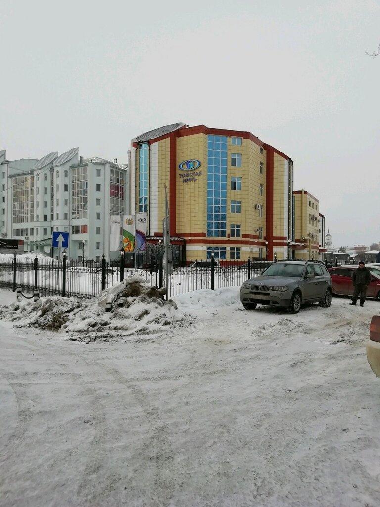 нефтегазовая компания — Томская нефть — Томск, фото №1