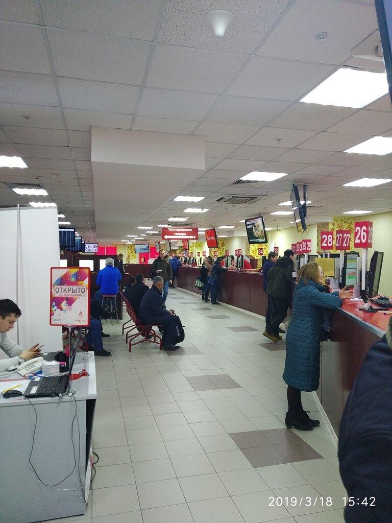 Интернет магазин бытовой техники pleer