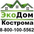 ЭкоДом-Кострома, Строительство бань, саун и бассейнов в Чухломе