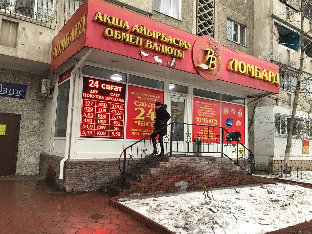 заболевание продаж лотерей в алматы айнабулак фото печать пропуске школьника