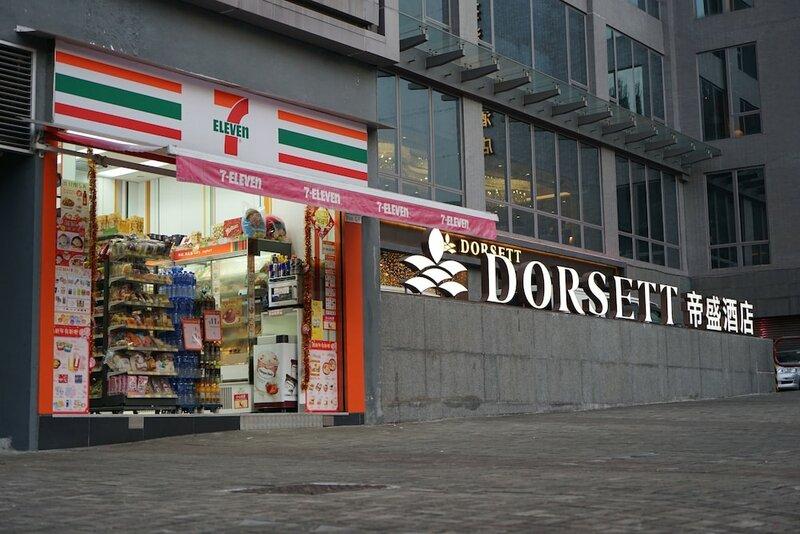 Dorsett Tsuen Wan, Hong Kong