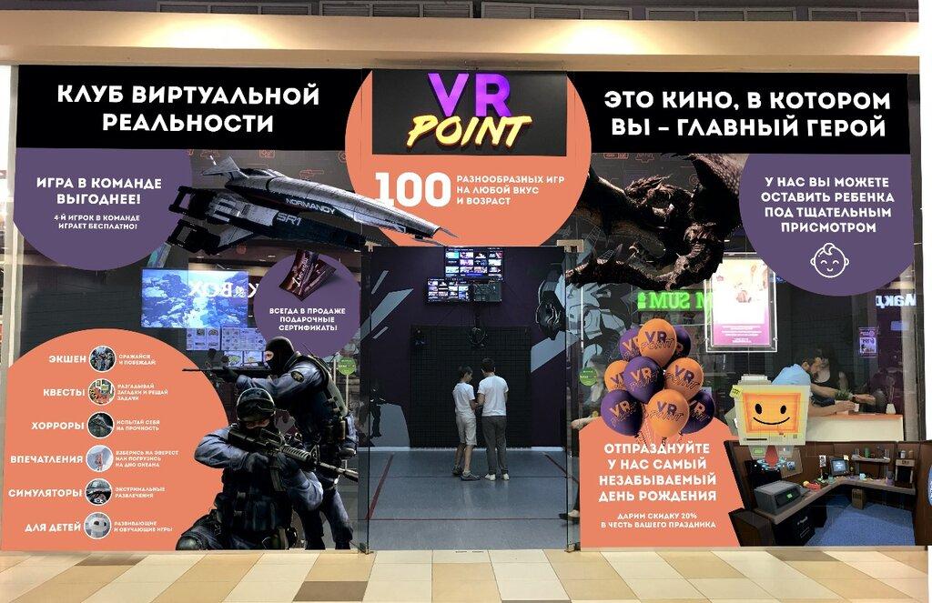 клуб виртуальной реальности — VRpoint — Москва, фото №7
