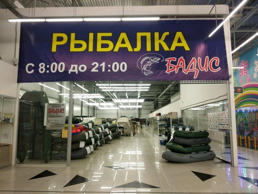 Badis новосибирск kupi jeans