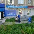 Снято.ру, Полиграфические услуги в Железнодорожном районе