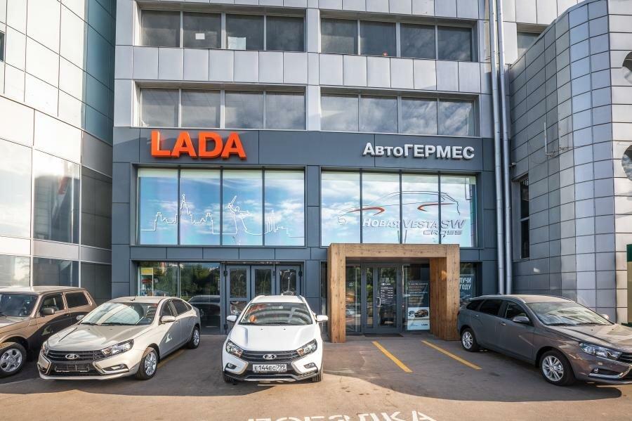 Автосалоны ваз в москве и их адреса автосалоны в москве газель б у в
