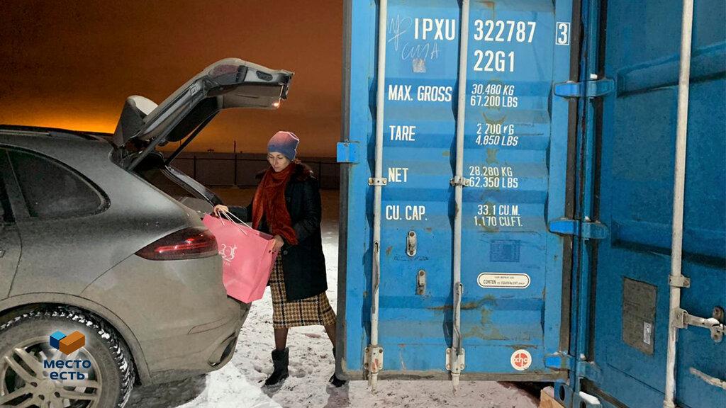складские услуги — Место Есть — undefined, фото №1