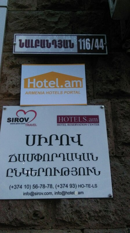 Armenia Hotels Portal