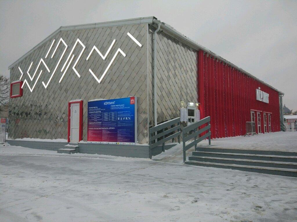 curling club — Кёрлинг — Москва, фото №1