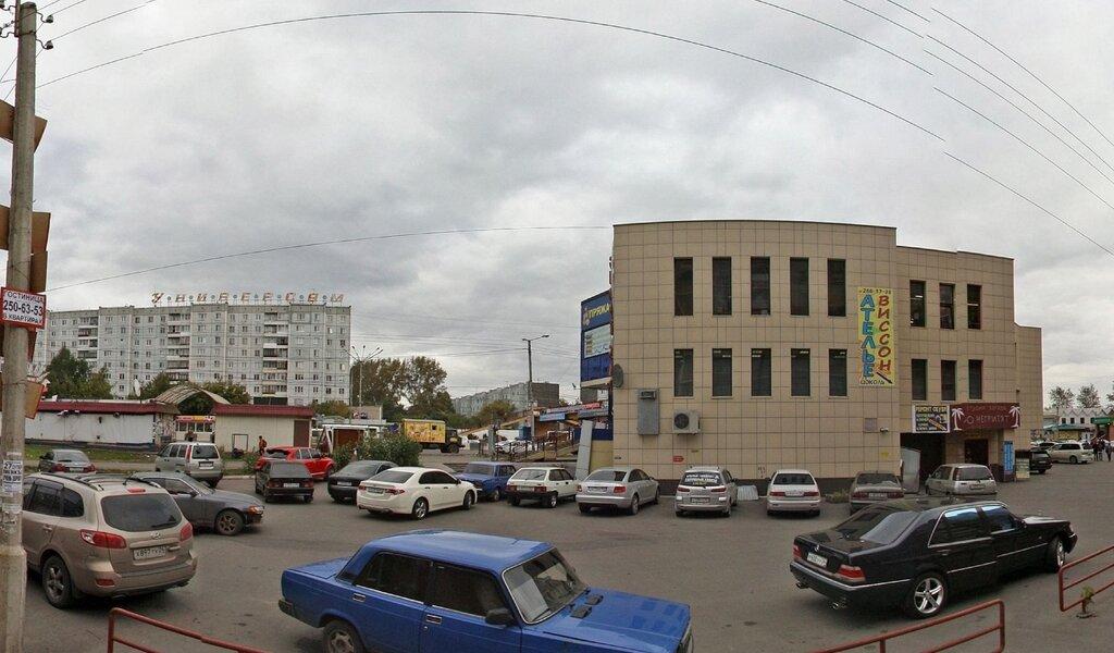 Ставки на спорт красноярск улица металлургов вулкан ставки на спорт как ставить