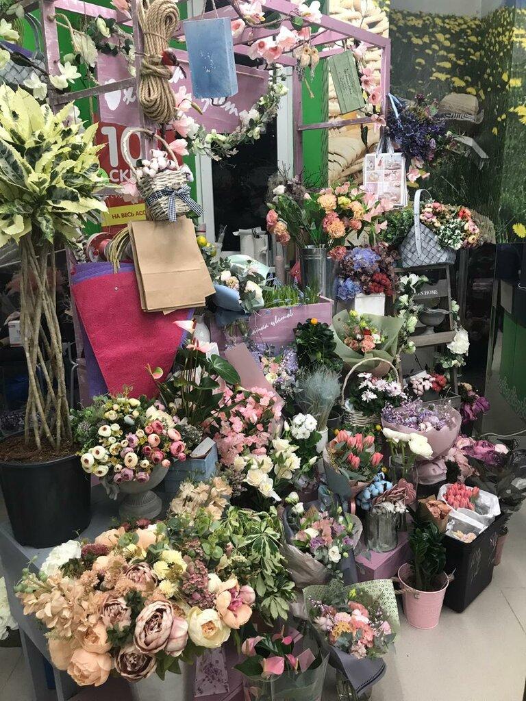 Где купить свежие цветы в москве отзывы, цветов
