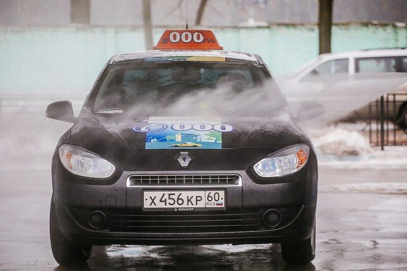 Такси 000 - фотография №5