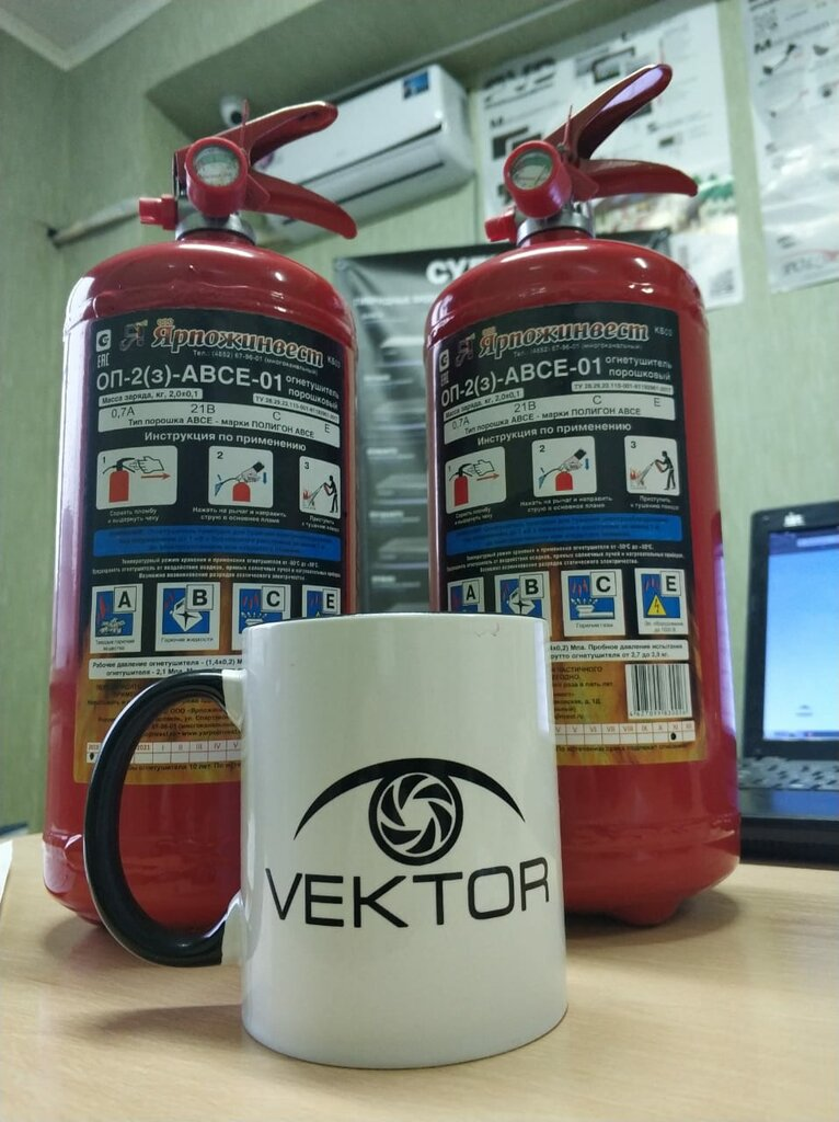 системы безопасности и охраны — ТМК Вектор — Краснодар, фото №1