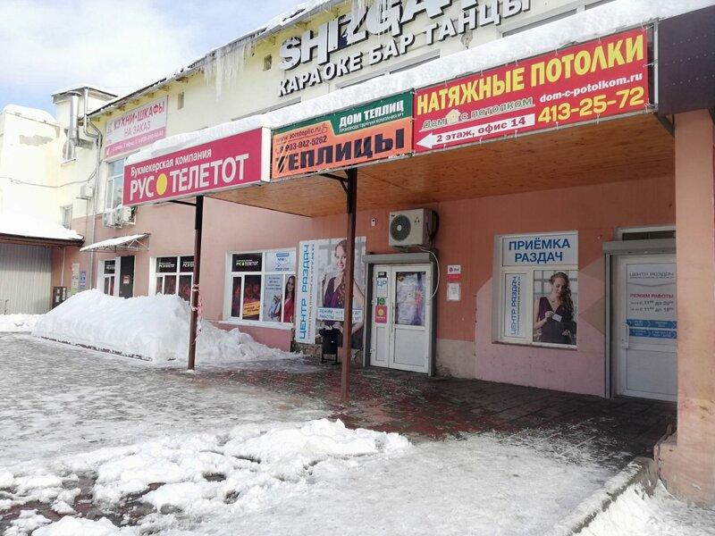 ЦР 1Автозавод (пр.Октября), пр. Октября, 4А
