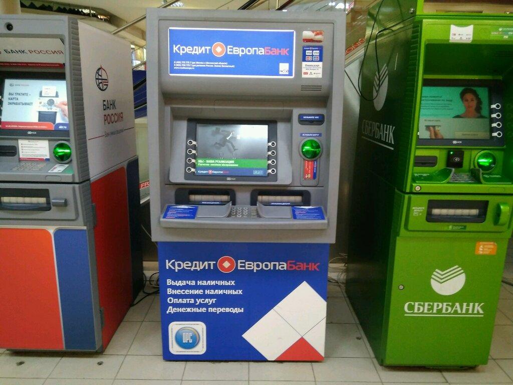 банкоматы кредит европа банк в санкт петербурге возвращают страховку после погашения кредита