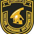 ИП Ларионов С. Н., Электромонтажные работы в Городском округе Железноводске