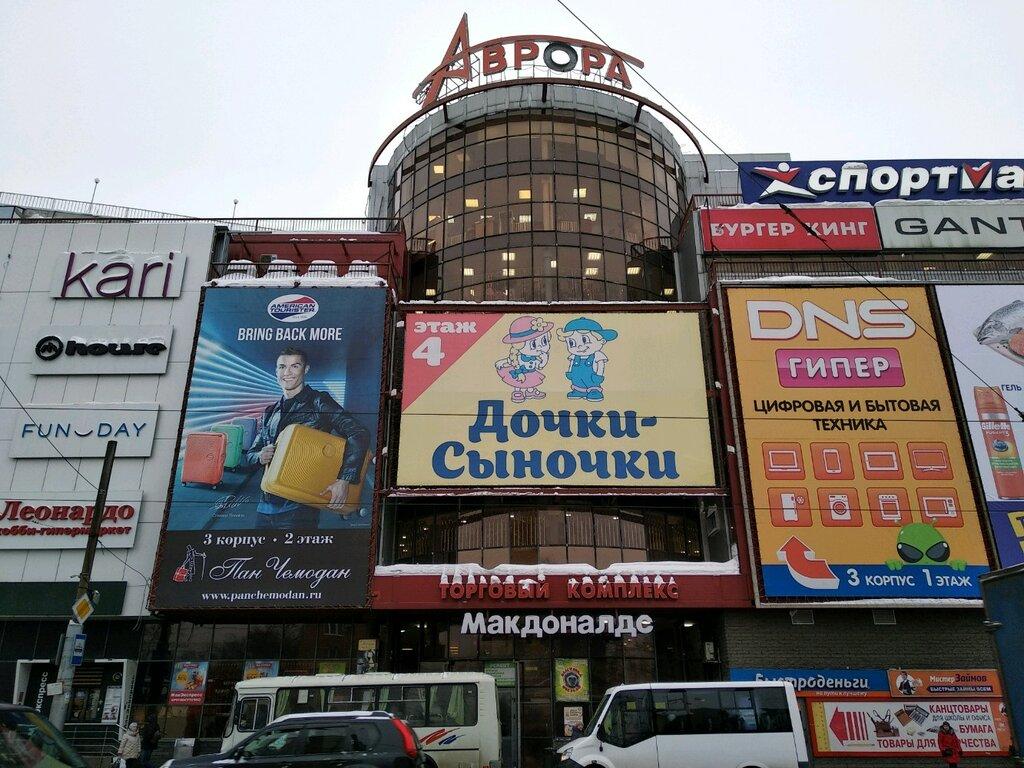 торговый центр — Аврора Молл — Самара, фото №2