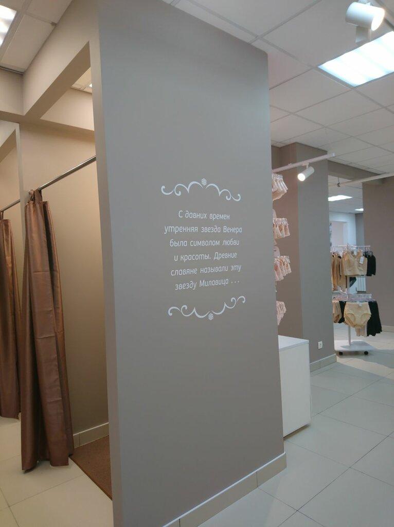 магазин белья и купальников — Милавица — Электросталь, фото №4