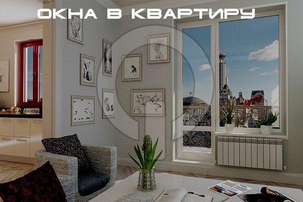 окна — Окна Фаворит — Ульяновск, фото №3