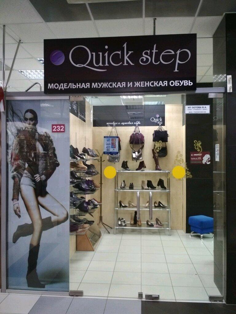 f9ec5ab09 Quick step - магазин обуви, Ульяновск — отзывы и фото — Яндекс.Карты