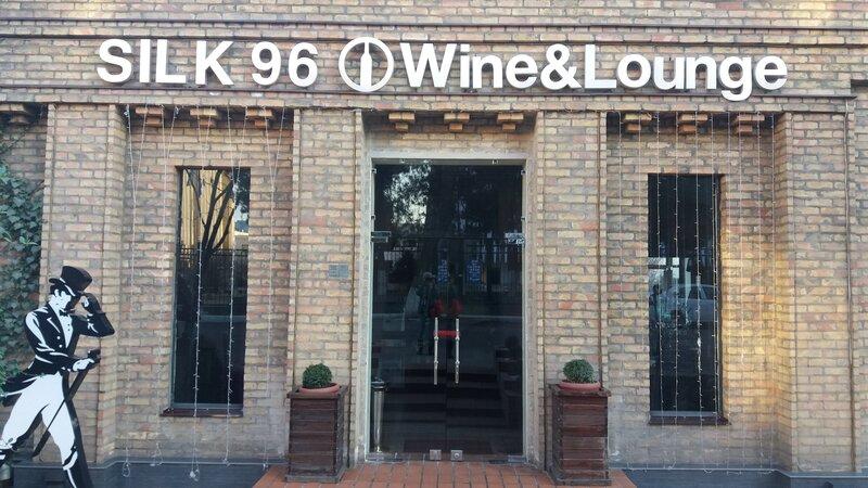 Silk&Wine 96