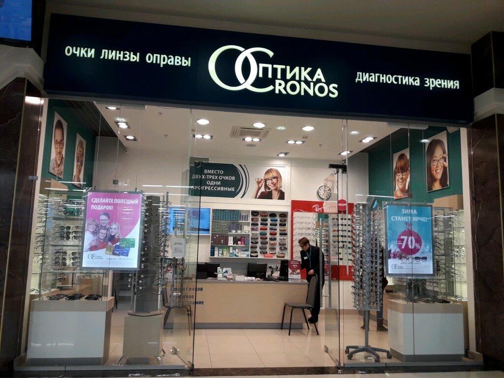 салон оптики — Оптика Кронос — Нижний Новгород, фото №2