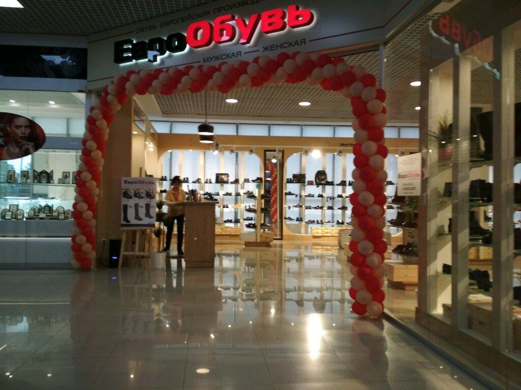 d35fe508d ЕвроОбувь - магазин обуви, Краснодар — отзывы и фото — Яндекс.Карты