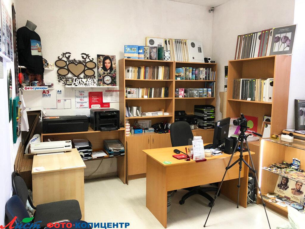 копировальный центр — Копицентр Лист — Санкт-Петербург, фото №3