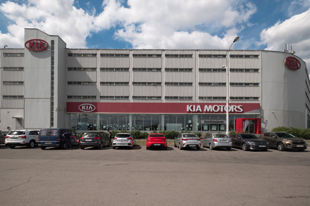 Москва автосалон марьино деньги под залог техники спб