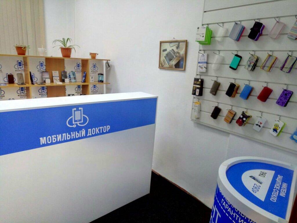 ремонт телефонов — Мобильный Доктор — Санкт-Петербург, фото №2